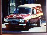 1973 Ford Custom Deluxe
