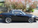 1981 Triumph TR7 Drophead
