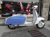 1967 Lambretta Li 150 Series 3 Blue And White Pierre Bluteau
