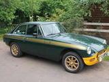 1975 MG MGB GT Jubilee