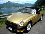1977 MG MGB Gold Ray Wyberski