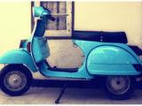1991 Vespa PX 150 Ocean Blue hadis muharram